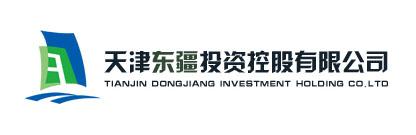 天津东疆投资控股有限公司