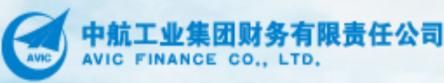 中航工业财务公司