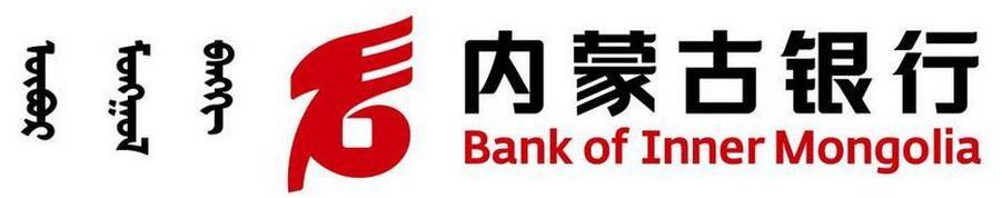 内蒙古 银行