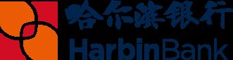 哈尔滨 银行