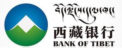 西藏 银行