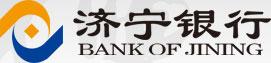 济宁 银行
